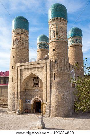 Buckara Uzbekistan - Aprilr 15 2014: The Char Minar (four minarets) mosque and madrassah