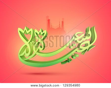 3D Green Arabic Islamic Calligraphy of text Eid-E-Saeed on mosque silhouetted shiny background for Muslim Community Festival celebration.