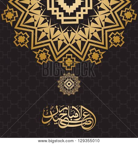 Elegant greeting card design decorated with traditional floral pattern and Arabic Islamic Calligraphy of text Eid Mubarak for Muslim Community Festival celebration.