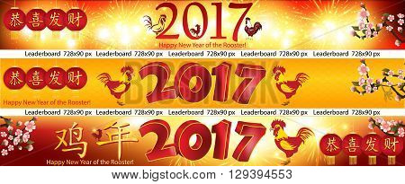 Web banner set for Chinese New Year of the Rooster. Chinese Text: Happy New Year; Year of the Rooster. Contains specific elements for this celebration: lantern papers, roosters shapes.