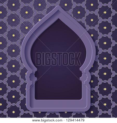 Ramadan Kareem Greeting On Blurred Background With Beautiful Illuminated Arabic Lamp Vector Illustra