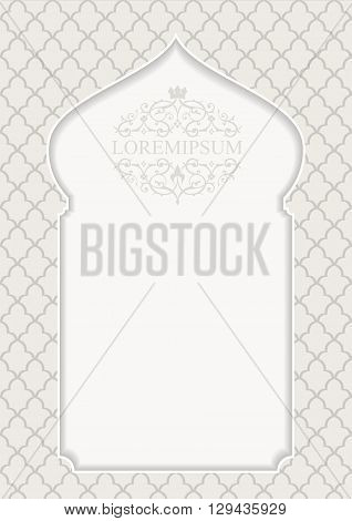 Cover in the eastern Arabian style with an arch and an emblem on a background of traditional ornament