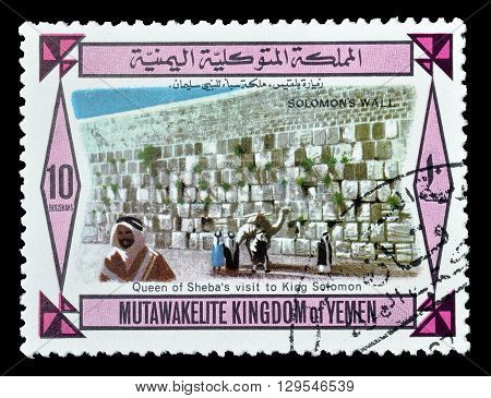 KINGDOM OF YEMEN - CIRCA 1969 : Cancelled postage stamp printed by Kingdom of Yemen, that shows Solomon wall.