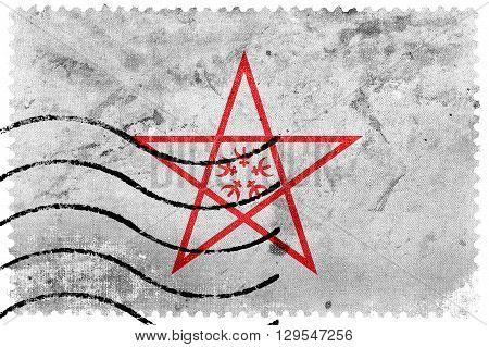 Flag Of Nagasaki, Japan, Old Postage Stamp