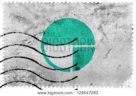 Flag Of Nagano, Japan, Old Postage Stamp