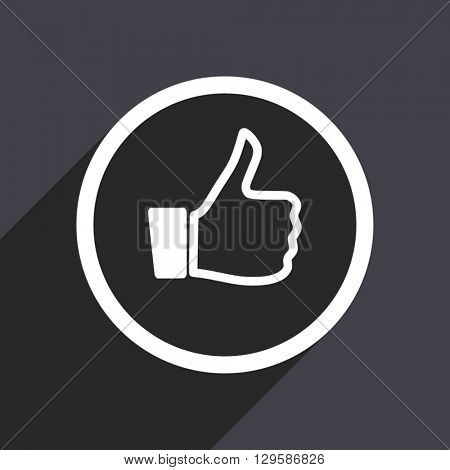 flat design thumb up vector icon