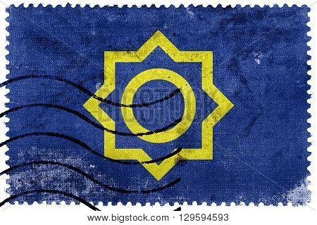 Flag Of Seoul 1947 To 1996, Old Postage Stamp
