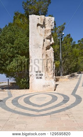 The Millennium Monument at Mount Nebo Jordan.