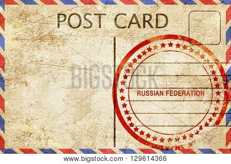 Russian federation, vintage postcard with a rough rubber stamp