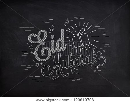 Stylish text Eid Mubarak on chalkboard background, Elegant greeting card design for Muslim Community Festival celebration.