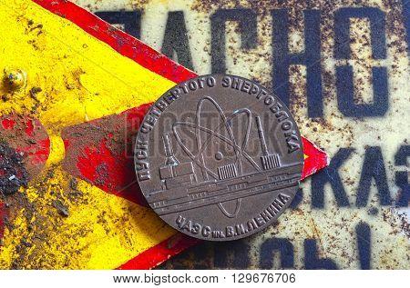ILLUSTRATIVE EDITORIAL.Commemorative medal. Start reactor number 4 on Chernobyl power plant. 1983. At April 30,2016 in Kiev, Ukraine