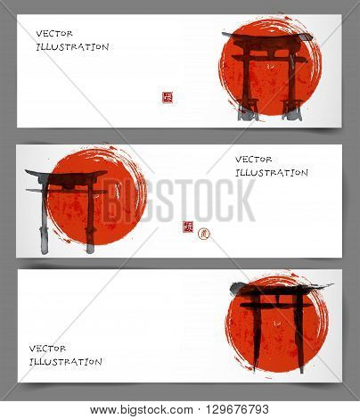 Three banners with torii gates and red sun on white. Contains hieroglyph - happiness, luck