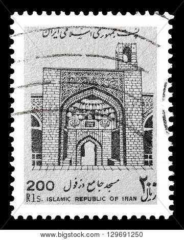 IRAN - CIRCA 1991 : Cancelled postage stamp printed by Iran, that shows Dezful mosque.