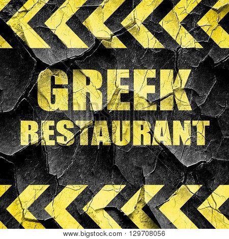 Delicious greek cuisine, black and yellow rough hazard stripes