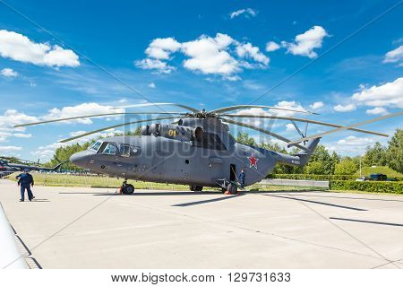 Mil Mi-26 Russian Heavy Transport Helicopter