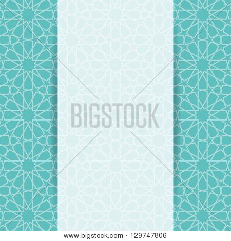 Islamic pattern. Greeting flyer in islamic design. Vector invitation background in islamic style