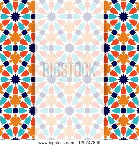 Islamic pattern. Greeting card in islamic design. Vector invitation background in islamic style
