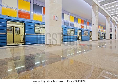 Moscow, Russia - May, 6, 2016: Railway station Rumiantsevo in Moscow, Russia. It is one of the newest Moscow metro stations.