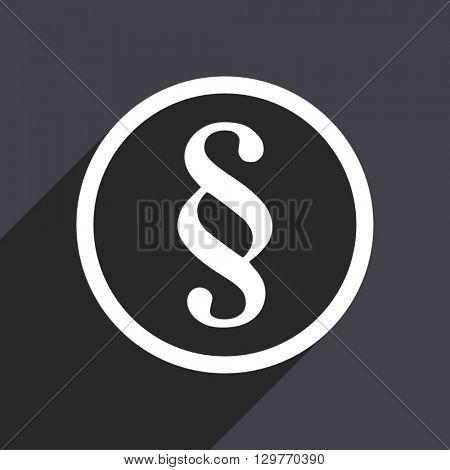flat design paragraph modern vector icon