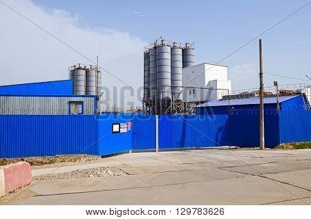 Landmark - Concrete plant for the construction of the bridge Kerch Crimea