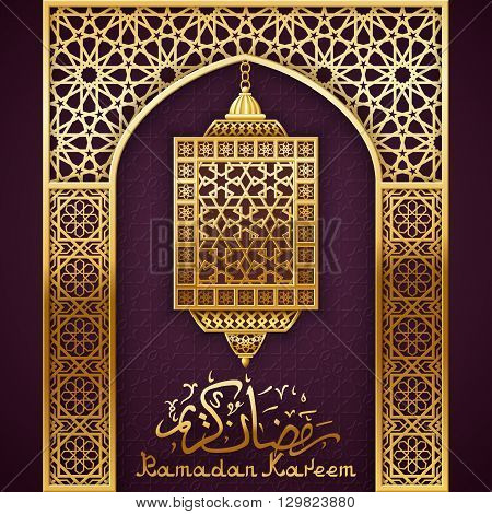 Ramadan Background with Golden Arch with golden arabic lantern background for holy month of muslim community Ramadan Kareem EPS 10 contains transparency