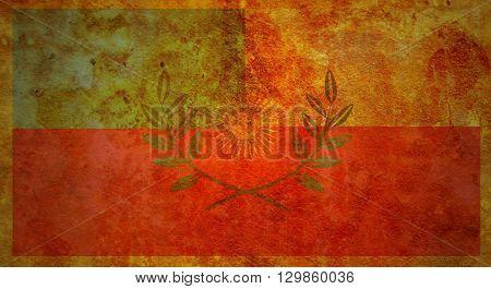 Catamarca Flag