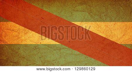 Entre Rios Flag