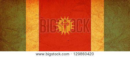 Santiago Del Estero Flag