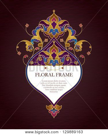 Vector Decorative Frame In Eastern Style.