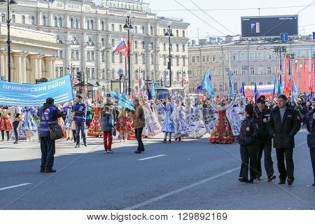 St. Petersburg, Russia - 1 May: Festivities on the first of May, 1 May, 2016. Day festive demonstration on the Nevsky Prospect in St. Petersburg, the first of May.