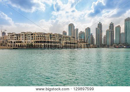 Commercial Centre Souk Al Bahar, Dubai