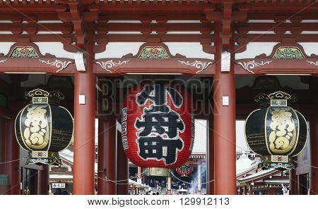 Huge lanterns hanging in the Hozomon gate at Sensoji temple, Asakusa, Tokyo, Japan