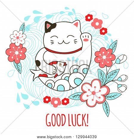 Cute illustration with kitten maneki neko, a symbol of good luck and wealth. Cat holding koi carp, which symbolizes good luck and prosperity. Vector illustration.