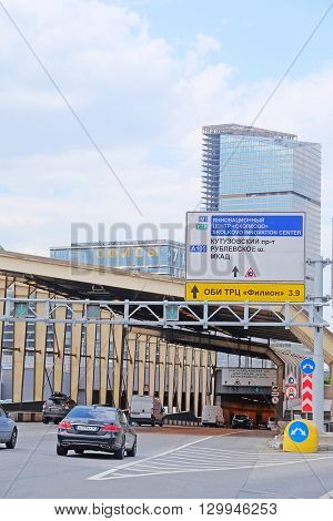 Moscow, Russia - May, 11, 2016:  tonnel on the Third Ring (Tretiye Koltso) highway in a center of  Moscow, Russia
