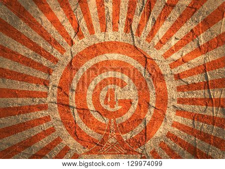 Wi Fi Network Symbol . Mobile gadgets technology relative image. Concrete textured. Sun rays backdrop. 4G text