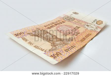 Moldavian money, Moldovan leu, MDL