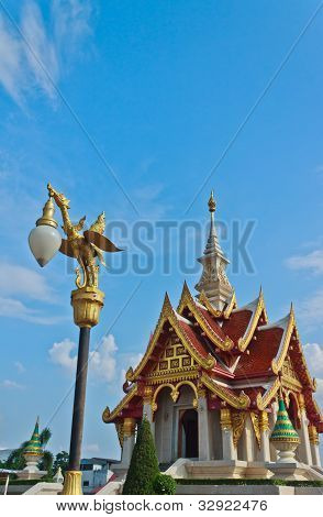 City Pillar