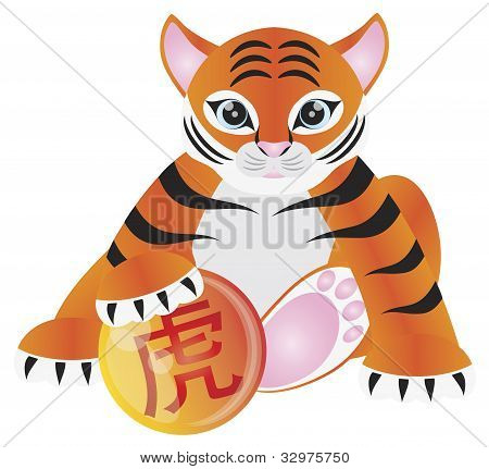 Tiger Cub Holding Ball Iillustration