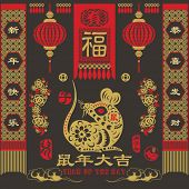 Chalkboard Chinese New Year 2020 Paper Cuta Design. Chinese Calligraphy translation Rat year with b poster