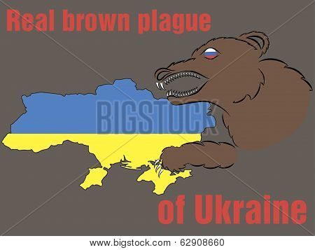 Real brown plague of Ukraine.