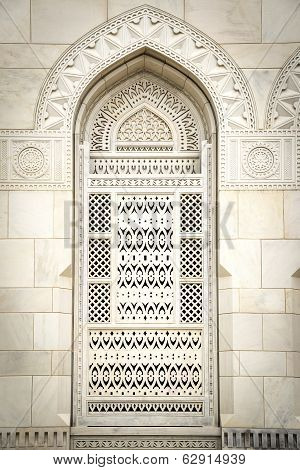 Closeup Grand Sultan Qaboos Mosque
