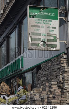 KIEV, UKRAINE -MAR 24, 2014 Downtown of Kiev Branch of Sberbank of Russia after crush and robbery. Riot in Kiev and Western Ukraine March 24, 2014 Kiev, Ukraine