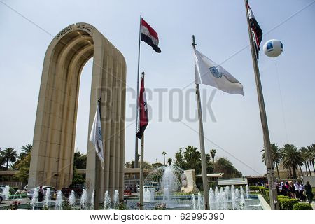 The entrance to the University of Baghdad