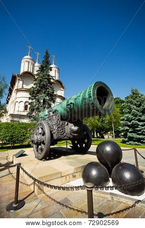 Tsar Cannon in the Moscow Kremlin close up view
