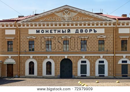 Saint Petersburg Mint Building, Architect Antonio Porto