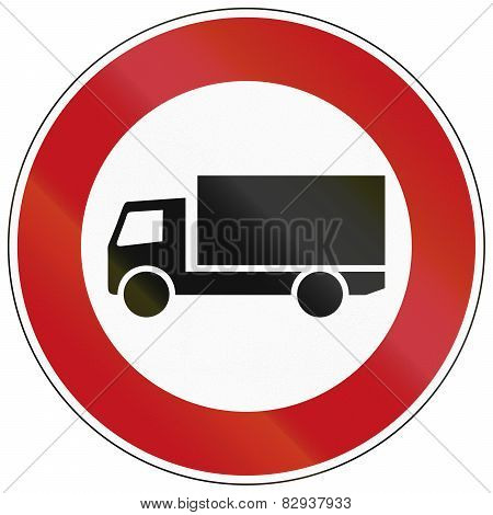 No Lorries