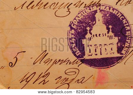 Russia- Circa 1800: Stamp Church Made In Russia Shows Image Of The Print Soletskogo Elias Church Whi