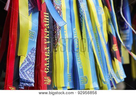 Ukrainian nationalistic symbols