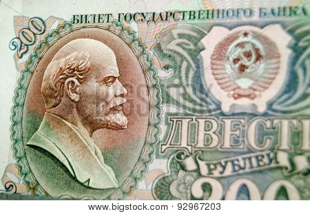 Historic USSR banknote detail