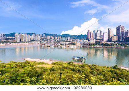 modern panoramic skyline of chongqing